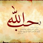 Islamic Wallpapers (4)